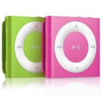Buy cheap Ipod 5 mp3 player from wholesalers