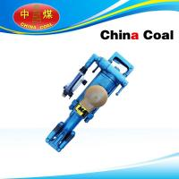 Buy cheap Pneumatic Rock Drill from wholesalers