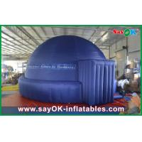 Buy cheap School Education Portable Planetariums Outdoor Digital Business Rental from wholesalers
