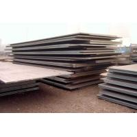 Buy cheap hot rolled bridge building steel plate from wholesalers