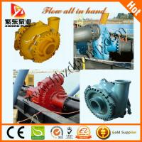 Buy cheap Single-stage high capacity sand pump from wholesalers