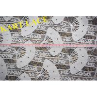 Buy cheap 2014 New Fashion Chemical Lace / Guipure Lace / Cupion Lace Fabric from wholesalers