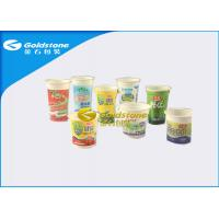 Buy cheap HIPS / PP / Plastic Material Frozen Yogurt Cups , High End Plastic Cups from wholesalers