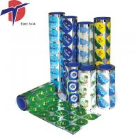 Buy cheap PP PS Coated Aluminum Foil Rolls,heat seal laquer aluminium foil film from wholesalers