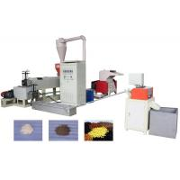 Buy cheap Professional Plastic Pelletizing Machine DIE FACE CUTTING 45KW Main Motor Power from wholesalers