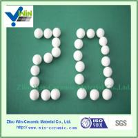 Buy cheap Highly wear resistant alumina ceramic grinding beads ball importer from wholesalers