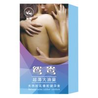 Buy cheap Best Delay Condom Natural Rubber Latex Condom Pleasure Sex product