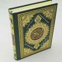 Buy cheap Holy touch quran pen and islamic books Built in Li-ion Battery and Support TF Card from wholesalers