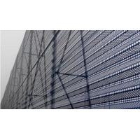 Buy cheap Sound Barrier Stainless Steel Perforated Mesh , Perforated Plate Screen from wholesalers