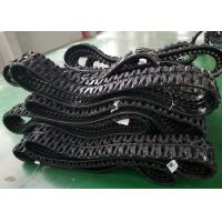 Buy cheap Uperior Traction Replacement Rubber Tracks For Excavators 250mm * 52.5mm * 76 Links from wholesalers