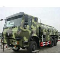 Buy cheap 6x6 All Wheel Drive Fuel Oil Delivery Truck , Propane Tank Truck 20cbm Capacity from wholesalers