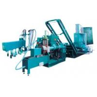 Buy cheap recycled plastic granulation machine(CE) from wholesalers