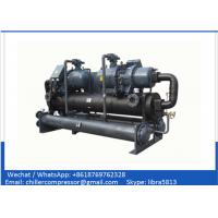 Buy cheap 300 Tr Water Cooled Screw Chiller with Double Unit Screw Compressors Two Condenser from wholesalers