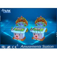 Buy cheap Happy Toy Kiddie Amusement Game Machines Arcade Simulators For Game Center from wholesalers