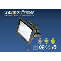 Buy cheap Reflector 30w Led Flood Light RGB Colorful Changing 120D Light Angle from wholesalers