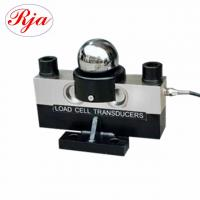 Buy cheap Small Size Weighbridge Load Cell Alloy Steel And Stainless Structure Available from wholesalers
