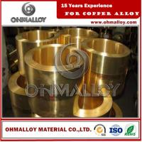 Buy cheap 0.8 * 150mm Copper Based Alloys Brass Strip / Tape Cu70Zn30 C26000 For Cartridge Case from wholesalers