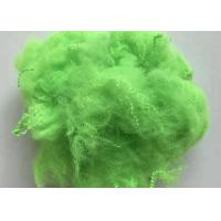 Buy cheap 2.78DTEX*51MM SEMI-DULL WHITE RECYCLED POLYESTER STAPLE FIBRE for Spinning or Non-woven fabric from wholesalers