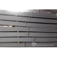 Buy cheap SUP7 spring steel flat bar from china from Wholesalers