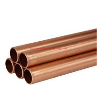 Buy cheap ASTM B280 Copper pipe from wholesalers