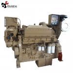 Buy cheap Genuine Cummins Marine Diesel Engine 4b 6b 6c 6L N855 K19 K38 K50 Vessel Boat Ship Tug Barge Diesel Motor Marine Engine from wholesalers
