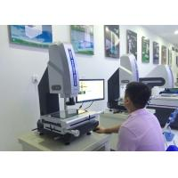 Buy cheap Auto Focus Instrument Video Measuring System High Speed Image Measuring from wholesalers