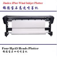 Buy cheap Jindex iPlot-Wind Inkjet Plotter from wholesalers
