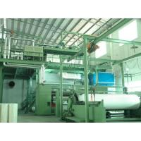 Buy cheap Non Woven Fabric Making Machine For Nonwoven Bag from wholesalers