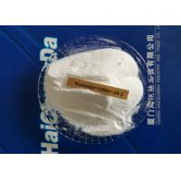 Buy cheap Professional Purify Nucleating Agents For Polypropylene CAS 135861 56 2 from wholesalers