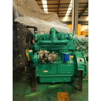 Buy cheap 1500rpm Ricardo diesel engine K4100ZD for prime power 32KW /40KVA diesel genset in color green from wholesalers