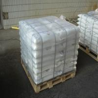 Buy cheap ABS/PBT/PE additives UL V0  DBDPE CAS NO.:84852-53-9  FR1410 from wholesalers