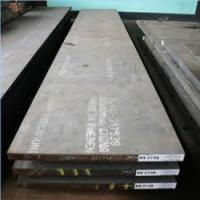 Buy cheap P20 Forging steel from wholesalers
