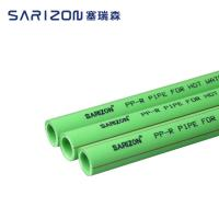Buy cheap China Factory Price Plumbing Materials Cold Hot Water Supply PPR Pipe from wholesalers