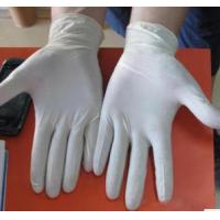 Buy cheap Latex Examination Gloves - Powdered product