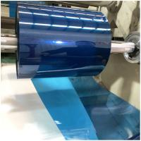 Buy cheap color recycled 1mm pet sheet rolls for vacuum forming food grade blister packaging customized APET plastic sheet films r from wholesalers