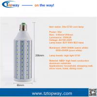 Buy cheap New style smd5730 e27 24w 30w 50w 80w corn led bulb for sale led lamp corn from wholesalers
