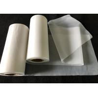 Buy cheap Short Rolls 120 Microns Aperture Nylon Mesh Filter Fabric , Eco - Friendly from wholesalers