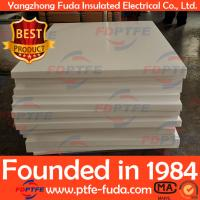 Buy cheap expanded ptfe sheet gaskets from wholesalers