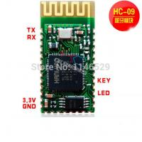Buy cheap HC-09 serial port to a Bluetooth module, wireless data transmission 51 microcontroller from wholesalers