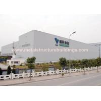 Recyclable Mild Steel Fabricated Steel Buildings , Warehouse Steel Structure