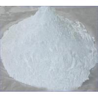 Buy cheap Ammonium polyphosphate (Phase-II) used for Fireproofing Paints from wholesalers