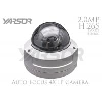 Buy cheap Network 4X Auto Zoom Security Camera / 2 Megapixel Dome Camera With IR Cut product