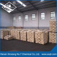 Buy cheap high molecular weight Anionic polyacrylamide from wholesalers