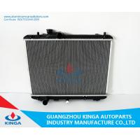 Buy cheap Aluminum and plastic Vehicle radiator for Suzuki SWIFT'05 OEM 17700-63J00 from wholesalers