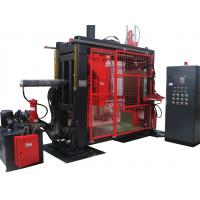 Buy cheap China best supplier apg clamping machine for high voltage instrument transformer from wholesalers