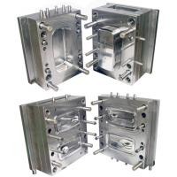 Buy cheap Child toys mould(injection plastic mould,plastic mold) from wholesalers