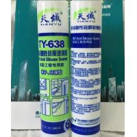 Buy cheap Plate Glass Acetoxy RTV Silicone Sealant Quick Dry Non - Pollution from wholesalers
