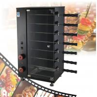 Buy cheap Stainless Steel Gas Shish Kebab Machine With Charcoal Rotisserie Bbq Grill For Skewers from wholesalers