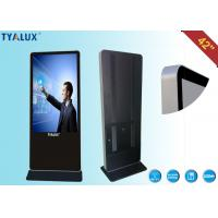 Buy cheap Remote Control Full Definition Touch Screen Digital Signage Kiosk In Advertising Players from wholesalers