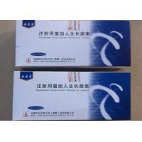 Buy cheap Injection Getting Taller Ansomone HGH Human Growth Hormone Peptide 100iu / Kit from wholesalers